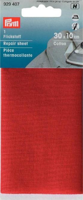 Wholesale Repair sheet 12x45cm