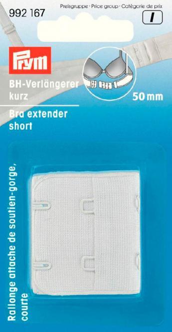 Großhandel BH-Verlängerer kurz 50mm weiß