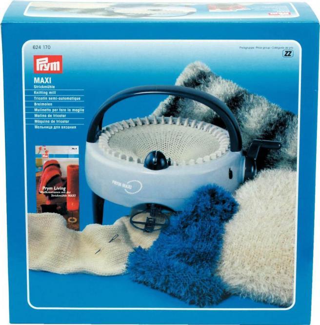 Wholesale Knittingmill Maxi blue               1pc