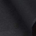 G710 Gewebeeinlage 90cm, 4008983171089
