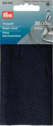 Repair sheet CO 12x45cm iron navy    1pc, 4002279149455