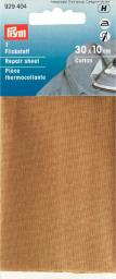 Repair sheet CO 12x45cm iron beige   1pc, 4002279153384