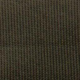 Satin-Schrägband gefalzt 40/20mm Coupon, 4008015067663
