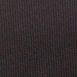 Satin-Schrägband gefalzt 40/20mm Coupon, 4008015067885