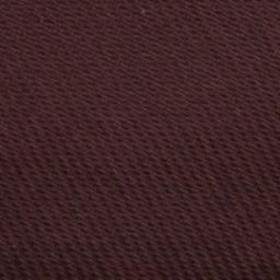 Satin-Schrägband gefalzt 40/20mm Coupon, 4008015070984