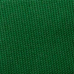 Satin-Schrägband gefalzt 40/20mm Coupon, 4008015068066