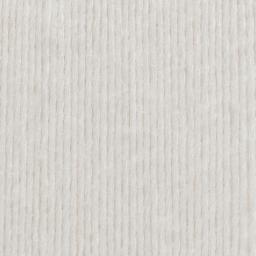 Merino Extrafine Silky Soft 120 50g, 4053859121316