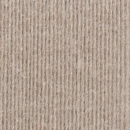 Merino Extrafine Silky Soft 120 50g, 4053859121323