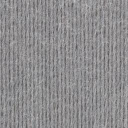 Merino Extrafine Silky Soft 120 50g, 4053859121385