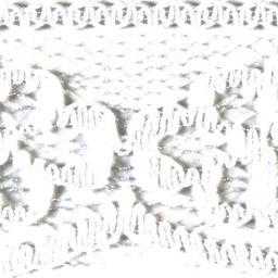 Perlonspitze 25mm, 4028752201212